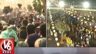 Medaram Sammakka Saralamma Jatara | Live Updates From Chilakalagutta | V6 News