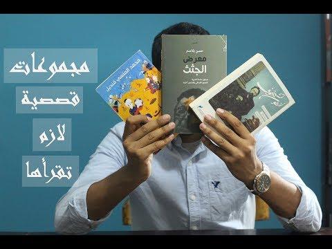 تحميل اغاني عباس ابراهيم mp3