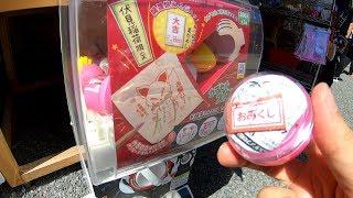 Fushimi Inari Shrine Souvenir Capsule Stamp Gacha