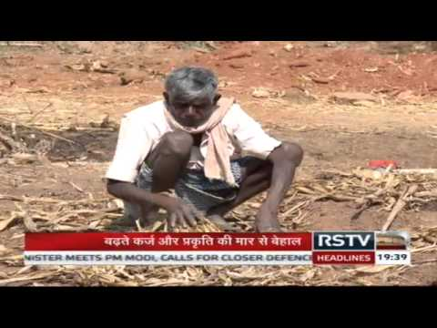 RSTV Vishesh - Vision and priorities for agriculture sector