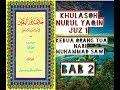 Khulasoh Nurul Yaqin juz 1 (sejarah nabi Muhammad Saw) bab 2