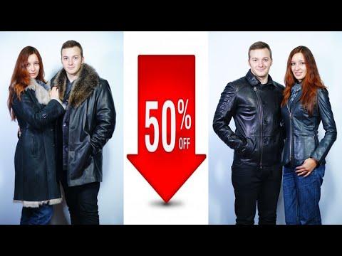 Распродажа дубленок и курток 2 Кожаный мириз YouTube · Длительность: 1 мин34 с  · Просмотров: 207 · отправлено: 28.01.2016 · кем отправлено: kozhmir