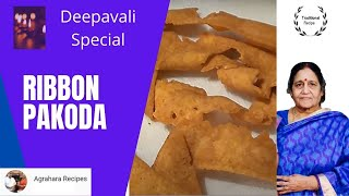 Nada | Ribbon Pakoda recipe in Tamil