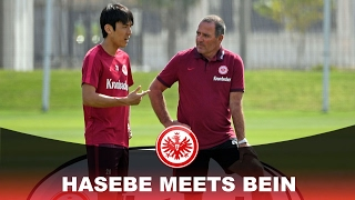 Nippon Connection: Makoto Hasebe meets Uwe Bein