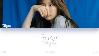 [2.65 MB] [HAN|ROM|ENG] TAEYEON (태연) - Eraser (Color Coded Lyrics)