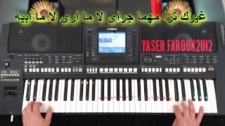 شوق اسماعيل مبارك - تعليم الاورج - ياسر درويشة