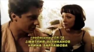 Меч  Сериал Меч  Дела Сериальные  Обзор на русский сериал меч