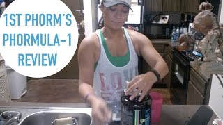 1st Phorm Phormula-1 Protein Review | Loop D Fruit