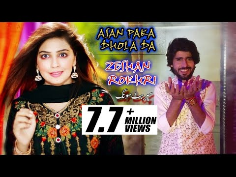 asan-pakay-dholay-day-official-video-by-zeeshan-rokhri-new-song-2019
