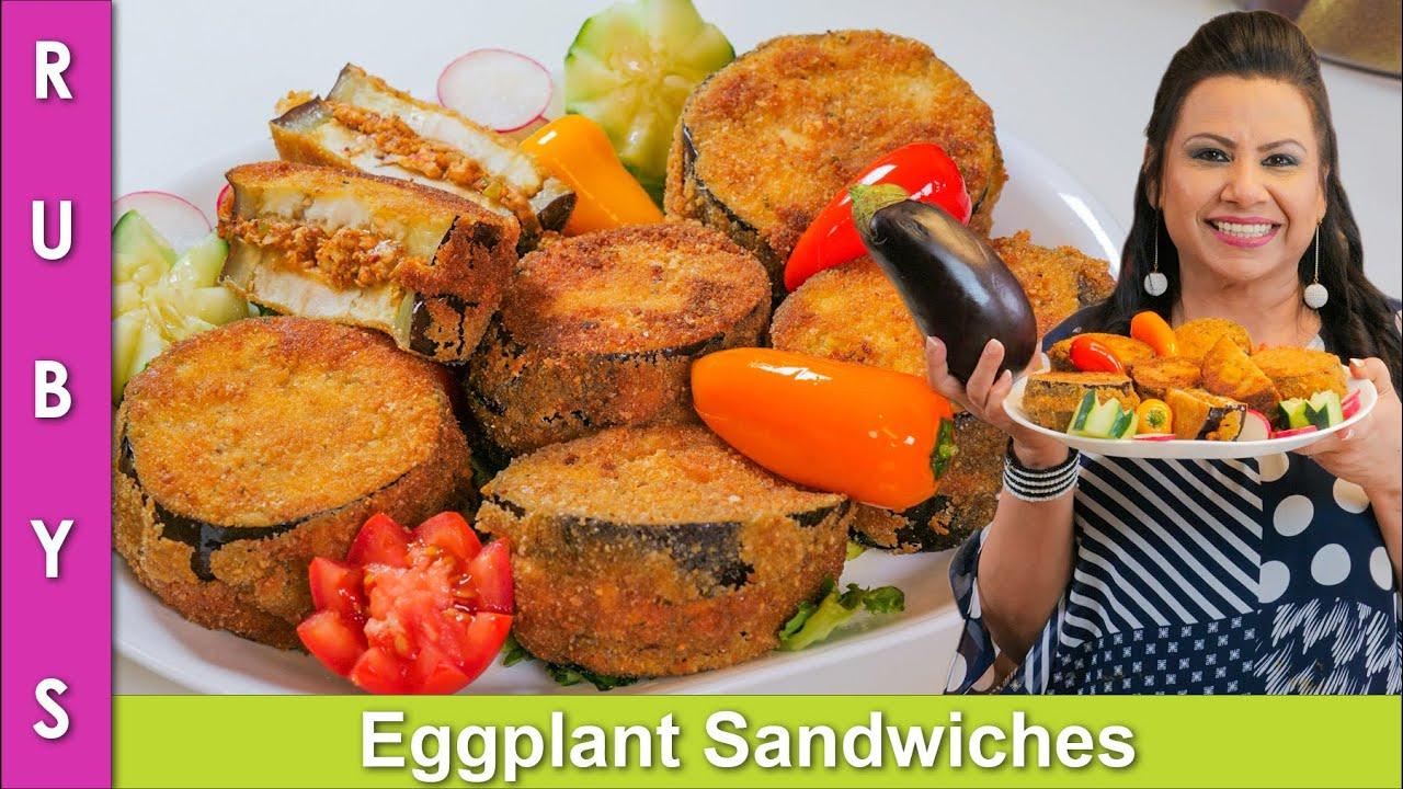 Keema Bhare Eggplant Sandwiches!  ya phir Keema Baingan kay Cutlets Recipe in Urdu Hindi - RKK