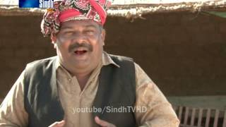 Drama Serial JENH KHE RAB RAKHY - Ep 5 Part 2 - SindhTVHD