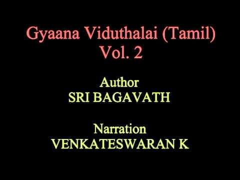61. Gyaana Viduthalai - Vol.2/6