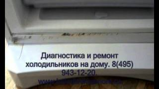 Смотреть видео  если в холодильнике запах фреона