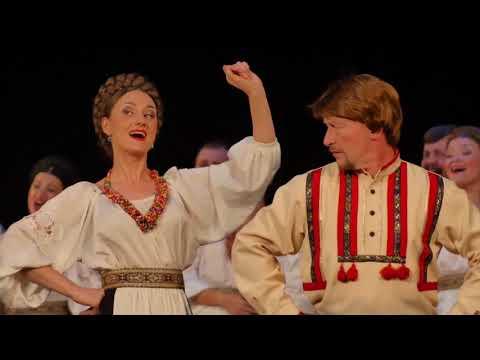 Государственный Академический Сибирский русский народный хор В узенький проулочек