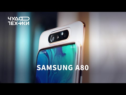 Samsung A80 с поворотной камерой — первый обзор