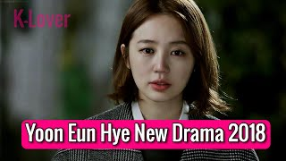 """Video (UPDATE) Yoon Eun Hye Confirmed For First Drama In 5 Years: New Drama """"Love Watch"""" download MP3, 3GP, MP4, WEBM, AVI, FLV September 2018"""