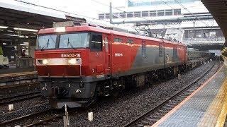 2019/10/25 【貨車配給】 JR貨物 配8791レ EH500-16 大宮駅   JR Freight: Container Cars & Hopper Wagons at Omiya