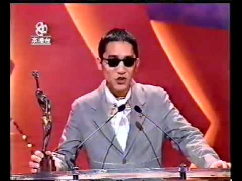 Tony Leung Presenting Award - 1995 HK Film Awards