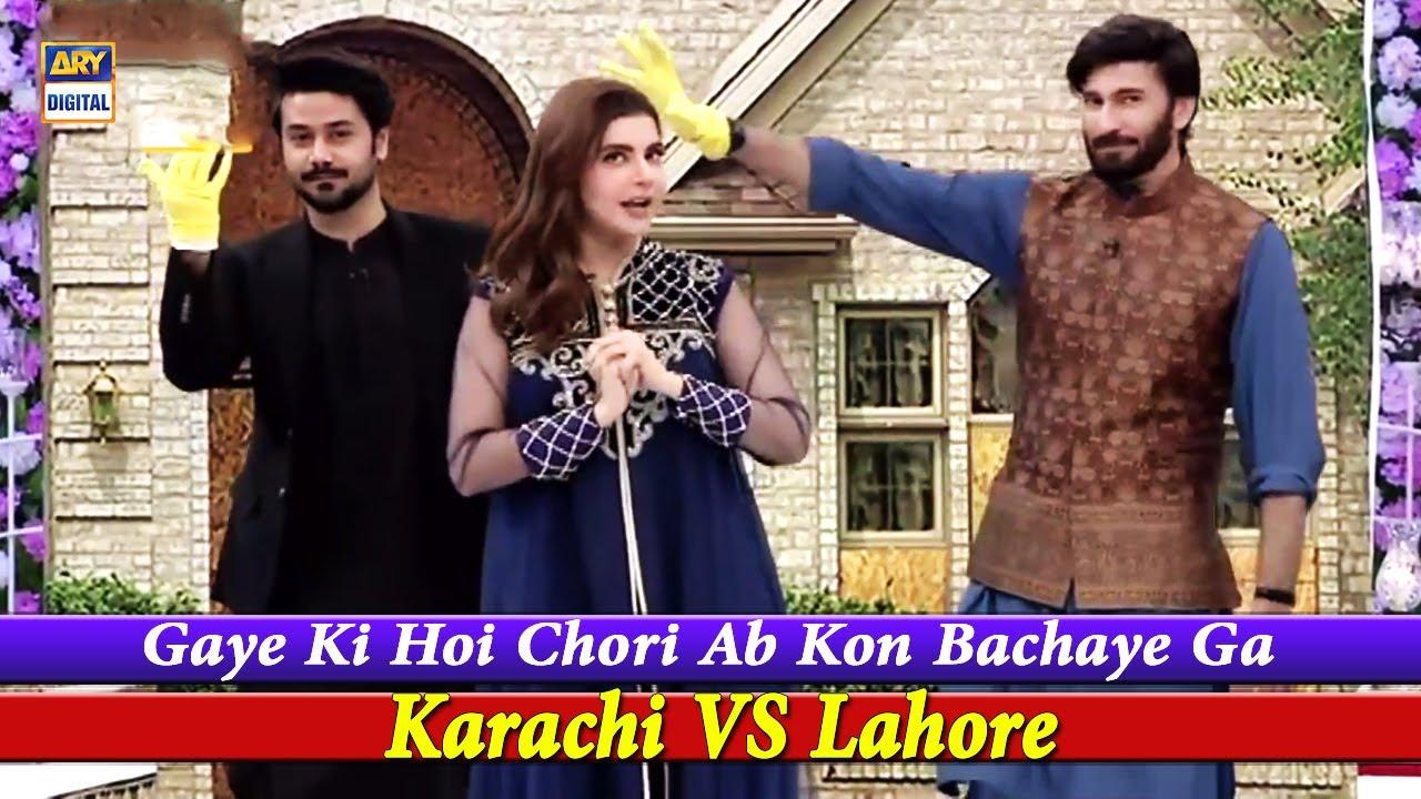 Gaye Ki Hoi Chori Ab Kese Bachaye Ge Hamare Celebrities   Karachi VS Lahore   Interesting Game