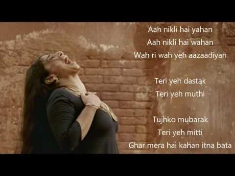 Aazaadiyan Lyrics  Begum Jaan  Sonu Nigam  Rahat Fateh Ali Khan  Anu Malik  Vidya Balan