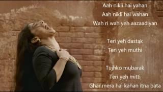 Aazaadiyan Lyrics | Begum Jaan | Sonu Nigam | Rahat Fateh Ali Khan | Anu Malik | Vidya Balan
