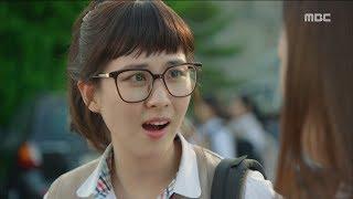 Video [Bad Thief Good Thief] 도둑놈 도둑님-Seo Juhyeon is Lim Jueun's bodyguard 20170528 download MP3, 3GP, MP4, WEBM, AVI, FLV Mei 2018