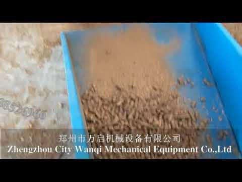 Small feed pellet machine, Chicken Pellet Mill Farm Wood Pellet Machine