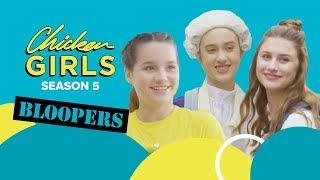 CHICKEN GIRLS | Season 5 | Bloopers