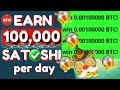 HOW TO EARN 100,000 SATOSHI PER DAY + $25 worth of Bitcoin Giveaway everyday.