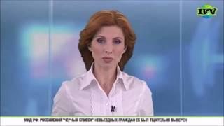 НЛО в Орле (UFO in Orel)