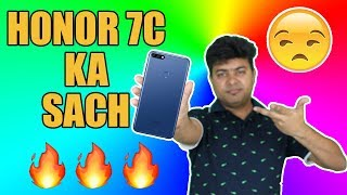 Honor 7C Ka Sach, Honest Review and Unboxing, Budget Phone Mae Best?