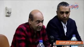 أخبار اليوم | الناقد طارق الشناوي :