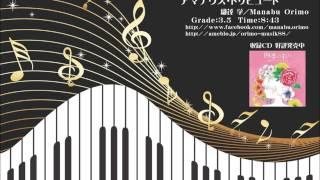 アマリリス合奏団オータムコンサートが第25回を迎えるにあたり、私が若...