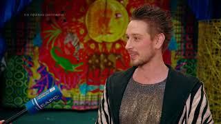 Премьера шоу «Феерия» в Ивановском цирке