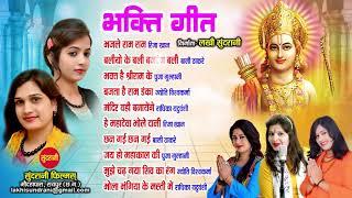 Bakti Geet - Hindi Bhakti Top 10 - Audio Jukebox - Lord Ram - Lord Shiva Songs