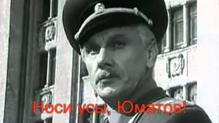 Скачать перевод NOSA NOSA на русский