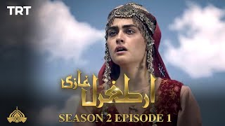 Ertugrul Ghazi Urdu | Episode 1| Season 2