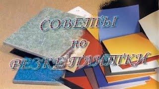видео Чем резать керамогранит в домашних условиях: советы