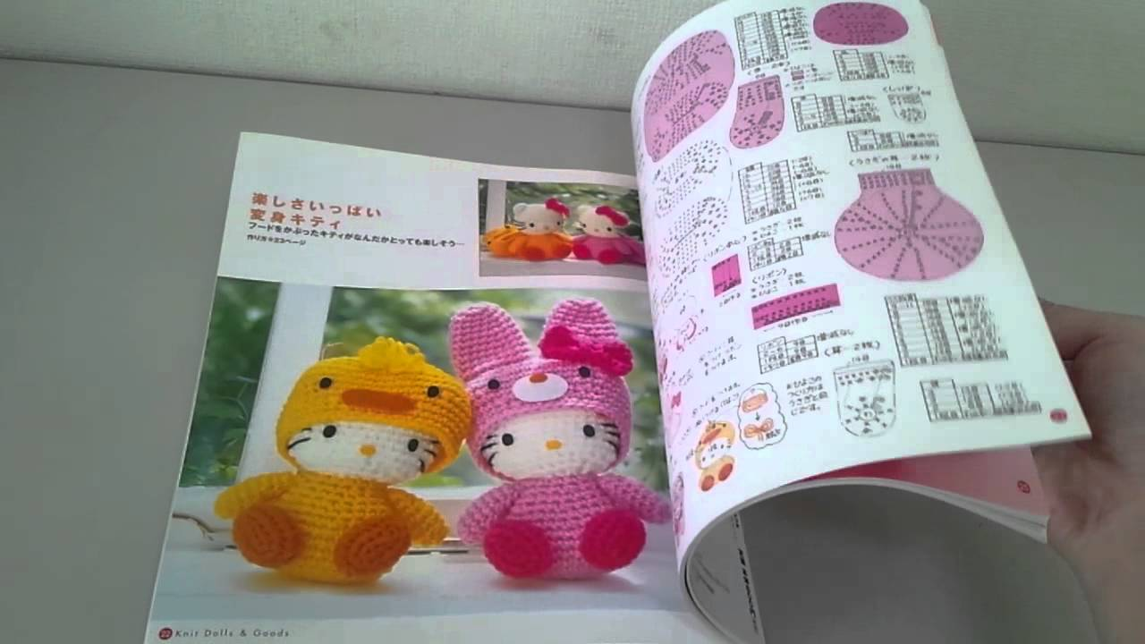 How To Crochet Hello Kitty Amigurumi Book Youtube