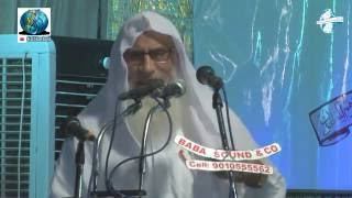Video Mazhab e Islam Ki Sarbulandi Mein Aslaaf Ki Qurbaniyan By Shaikh Zafar Ul Hasan Madani download MP3, 3GP, MP4, WEBM, AVI, FLV Agustus 2017