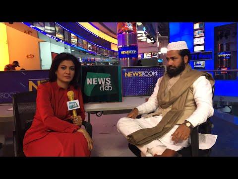 क्या मस्जिद हटाकर मंदिर बनाया जा सकता है?  बता रहे है अंजना को मौलाना । NEWS TAK LIVE