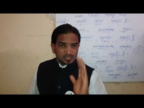 Learn Malay Language through Hindi  - YouTube