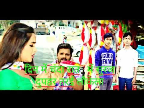 Din Mein Suraj Raat Mein Chanda Dukhaharta I Love Kela Bhojpuri Gana 2018 Ka Superhit Khesari Lal Ka