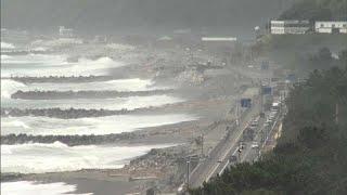 Ιαπωνία, Νότια Κορέα και Χαβάη απειλούνται από τυφώνες