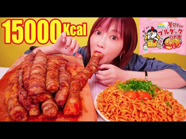 【大食い】激辛カルボプルダックポックンミョンと豚バラチーズキムチロールを食べる!韓国屋台飯を自宅で作ったら激ウマすぎ[がぶ飲み レモンクリームソーダ]5kg [15000kcal]【木下ゆうか】