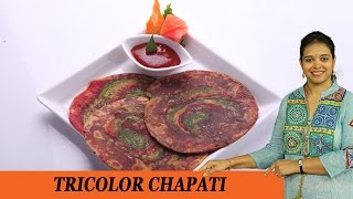 TRI COLOR CHAPATHI - Mrs Vahchef