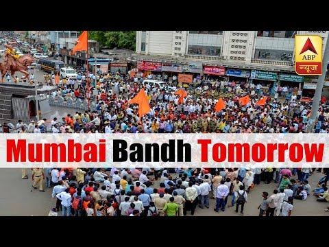 Panchnama Full (24.07.2018): Maratha Outfits Call For Mumbai Bandh Tomorrow | ABP News