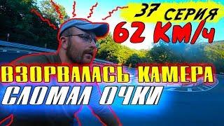 [37] Путешествие на велосипеде в горы, Горячий ключ - Архипо-Осиповка – Геленджик на велосипеде