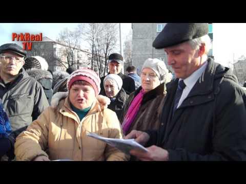 Жители Прокопьевска призвали к ответу Администрацию города