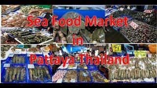 Sea Food Market  In Pattaya Thailand🦑🦞🐚🦐🐠.